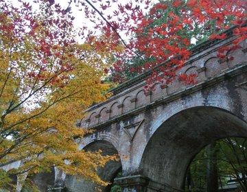幸福度200%!京都の良い所を全部楽しむ秋の京都おさんぽデート♩