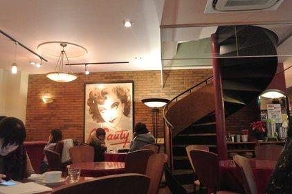 カフェ ランス 御幸町店