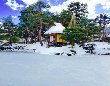 【これは雪の女王の仕業?!】真冬に行きたい!会津松平氏の大名庭園御薬園!