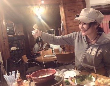 チーズ専門家が巡る軽井沢の温泉からの間違いない話題のとろけるチーズレストラン(後半)