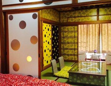 草間彌生と道後温泉・宝荘ホテルとのコラボレーション!アートな部屋を覗き見してみた!