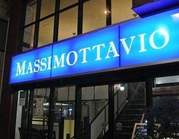 東京都内・絶品大人気ナポリピッツァのお店3軒「ペッペ」・「マッシモッタヴィオ」・「ルイジ」