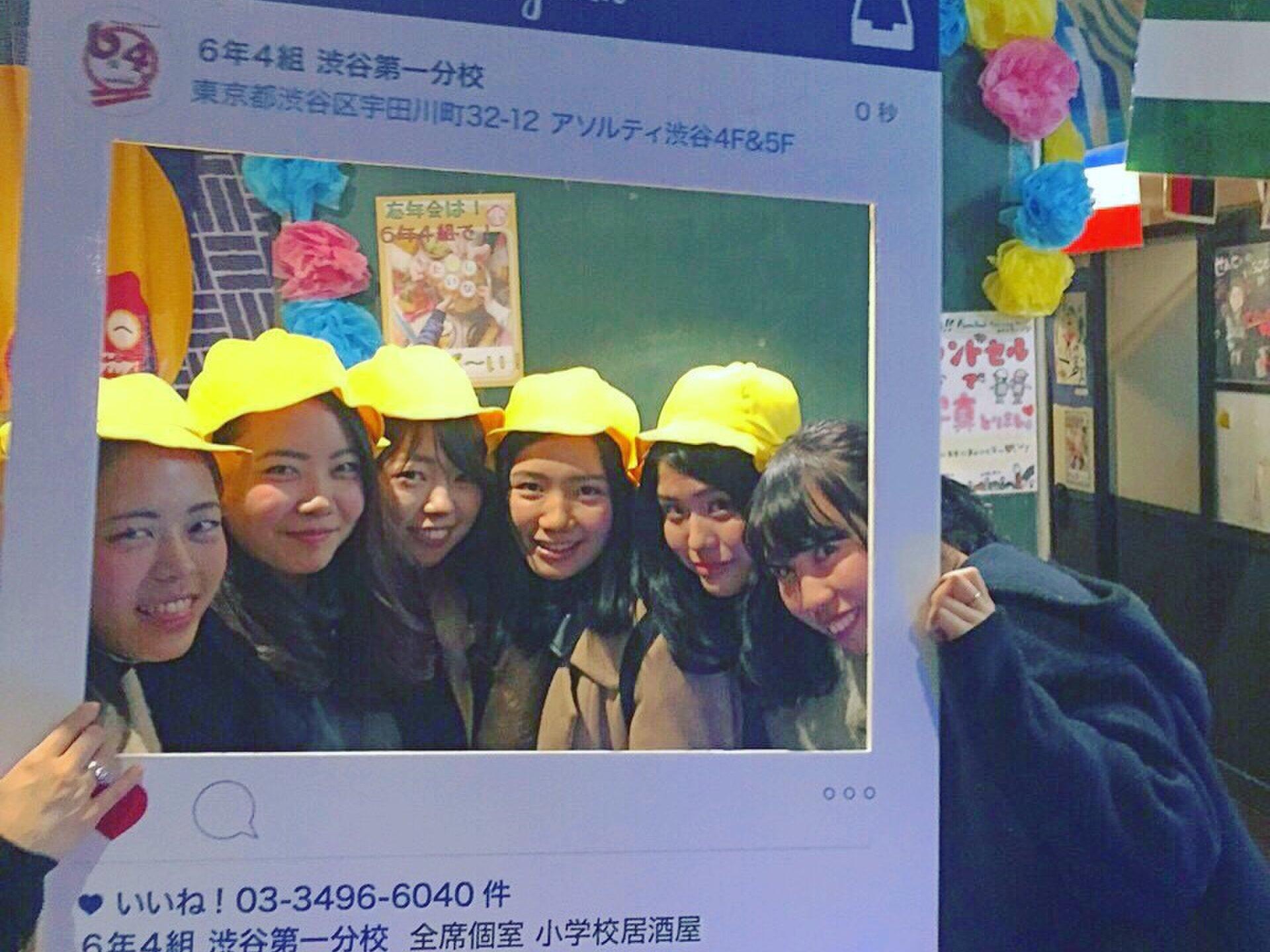 【東京都内】忍者・ペンギン・学校…!?変わったコンセプトが面白い居酒屋・バー7つ