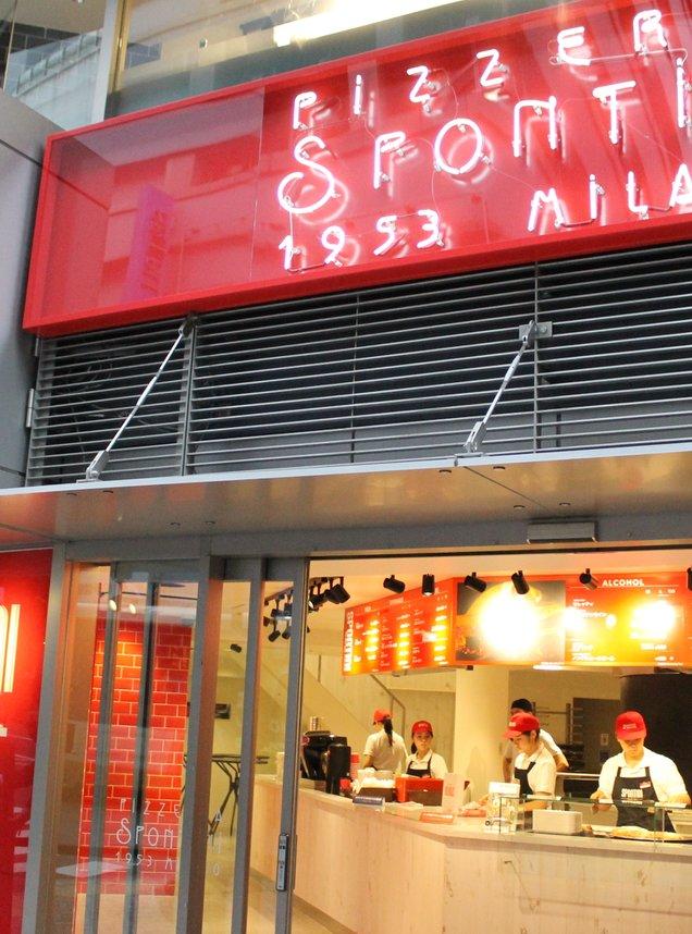PIZZERIA SPONTINI 渋谷モディ店
