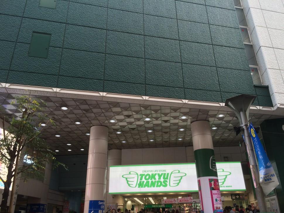 Timekeeping in Ikebukuro! 】 Where is it good to use between