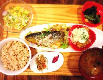 【新宿で女子に大人気のバランス定食】ヘルシーでリーズナブル!ランチやディナーにおすすめ♪