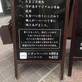 乃が美 離れ 福岡店
