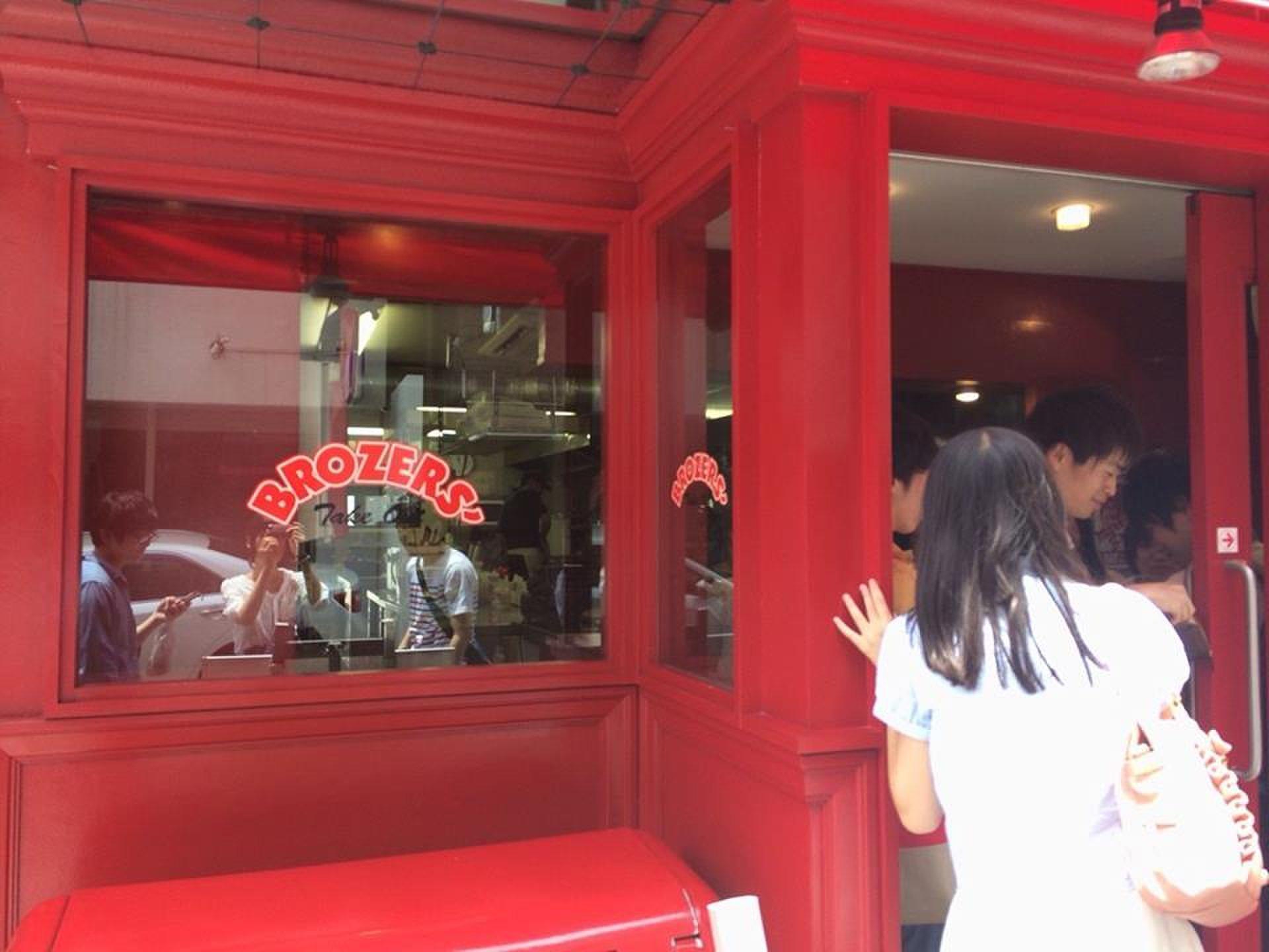 人形町おすすめグルメ!日本一のハンバーガー【ブラザーズ】晴れの日ピクニックコース