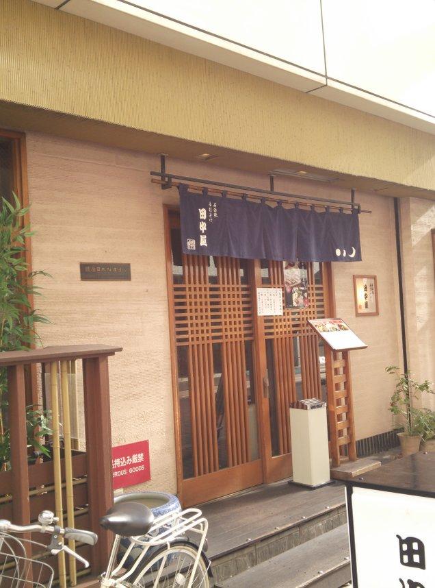 明月庵 ぎんざ 田中屋 銀座本店