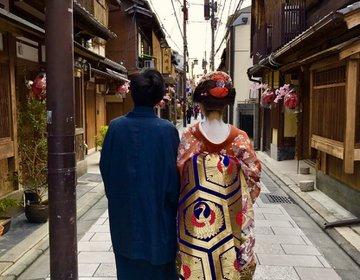 【京都・鴨川周辺】いつもよりちょっと背伸びな京都旅行♡