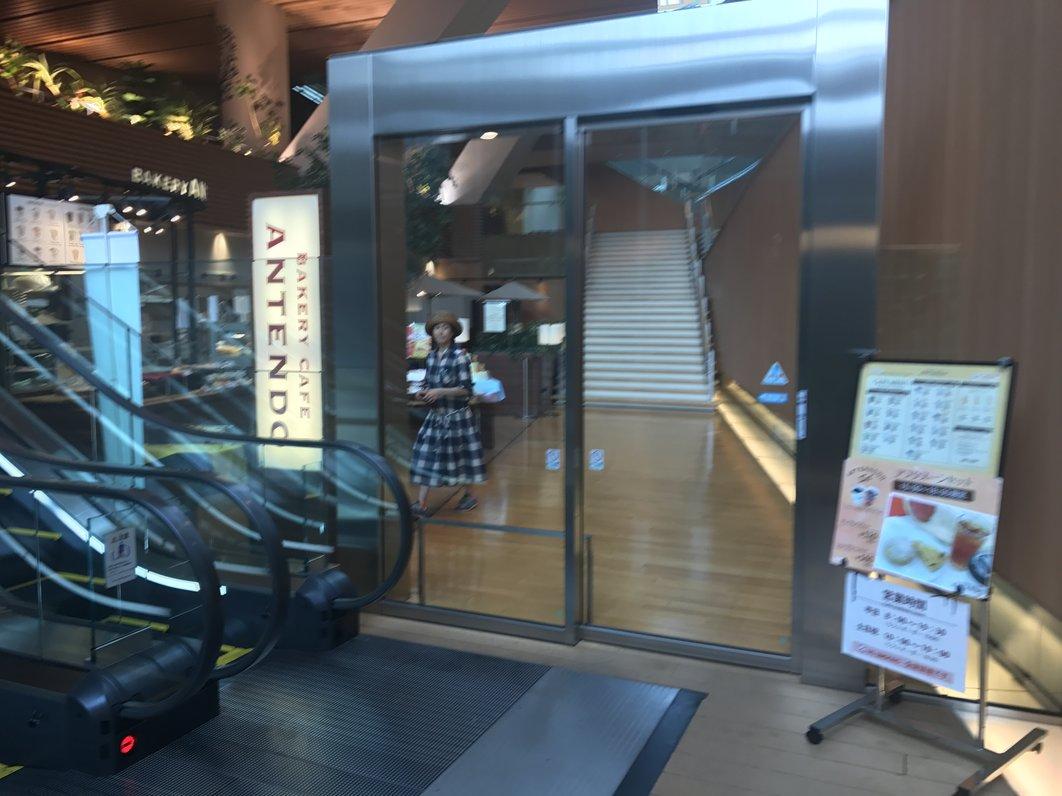 アンテンドゥ ホテル雅叙園東京店