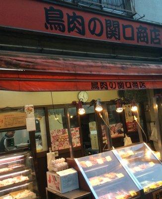 とり肉の店 関口商店