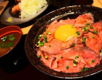 【粉物だけじゃないんだから!】新大阪駅内で食べられる!個人的にオススメしたいお店3選!