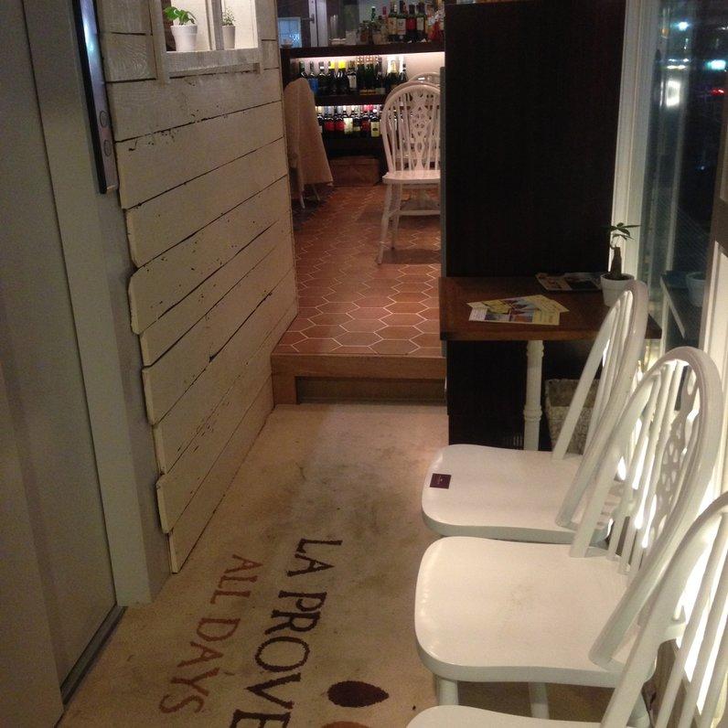 La Provence Café