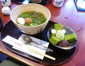 京都旅高台寺♡おすすめランチ・甘味処『都路里高台寺店』お蕎麦と抹茶デザート