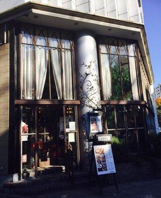 カフェ ラ・ボエム 新宿御苑