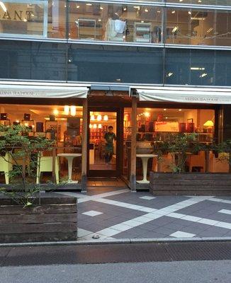 ムレスナティーハウス 京都店