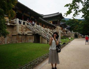 【韓国・慶州】心とカラダがあがる旅♡3つの世界遺産とめちゃうまグルメを楽しんで癒される旅
