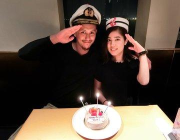 カップル必見!横浜でちょっとリッチな記念日デートはいかが?