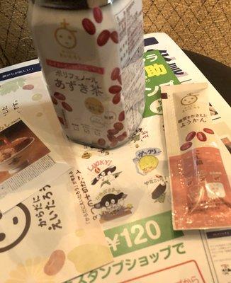 ワイアードカフェ ニュース 日本橋三井タワー店