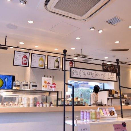 エルカフェ 六本木ヒルズ店