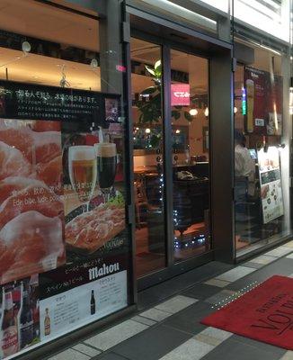 ウォルプタス 東京駅グランルーフ店