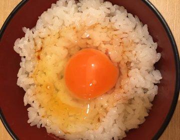 【旅行帰りに食べたい】羽田空港第1ターミルの立ち食いそばあずさ!玉子かけごはんがかなりおすすめ!