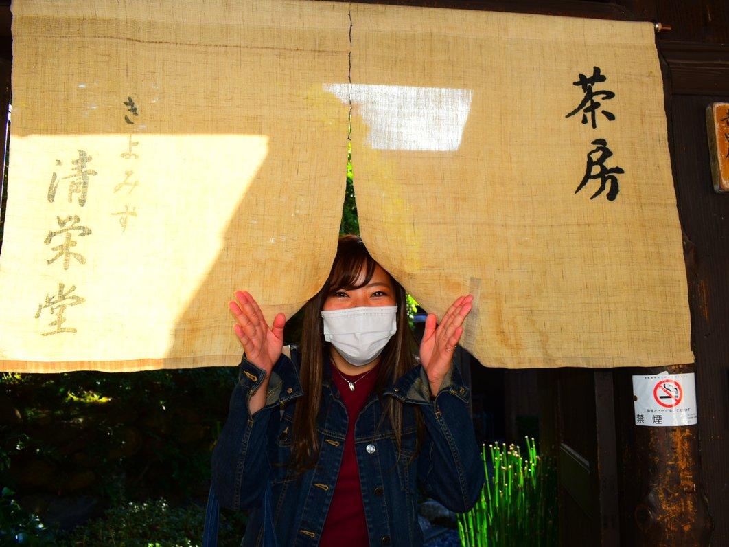 吉田清栄堂