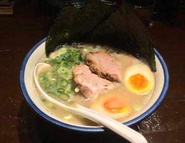 【渋谷・神泉】濃厚なのに飲み干してしまう豚骨スープで人気「麺の坊 砦」【ランチにオススメ!】