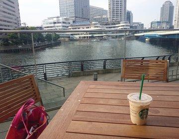 横浜カフェデート☆水辺のテラスのお洒落カフェならスターバックス!夜景も綺麗