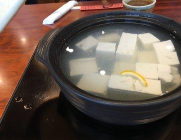 【京都・清水寺周辺で美味しいランチをするなら!】リーズナブルに湯豆腐と湯葉をいただける「おかべ家」♪