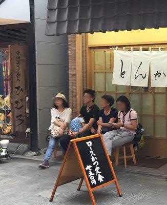 山家 上野店