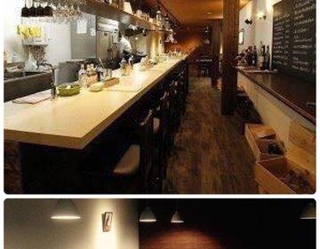 十勝・帯広のバル!女性リピーター続出「銀座センターバルワインと日本酒のお店 かぼす」