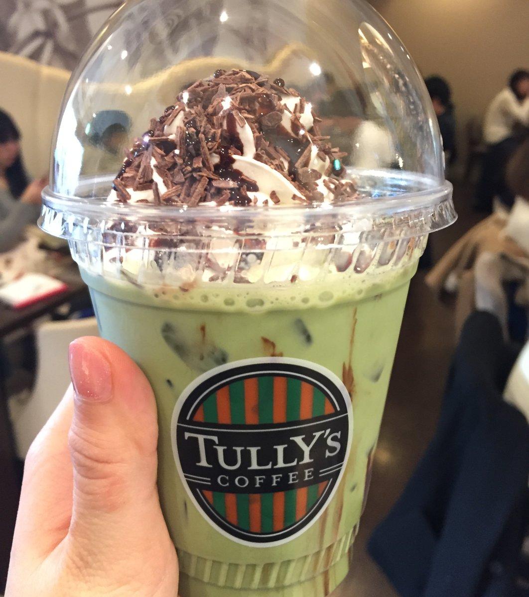 タリーズコーヒー アトレ川崎店