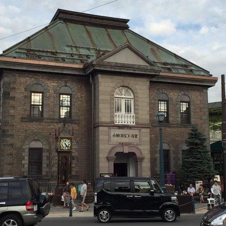 小樽オルゴール堂 本館