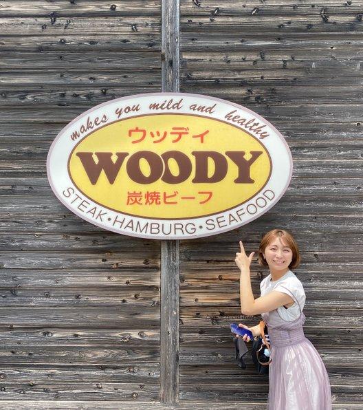 ウッディ 氷上店