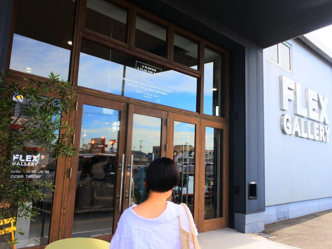 フレックスギャラリー岡山店