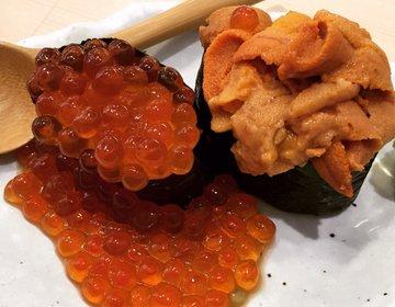 【神田】「江戸ッ子寿司」で食べられる、うにといくらがあふれる豪華軍艦巻き!