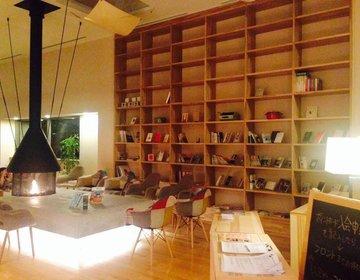 温泉内で読書ができちゃうお風呂cafe「utatane」で癒しプラン【埼玉大宮】