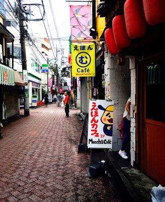 高円寺中通商店街のひもの屋