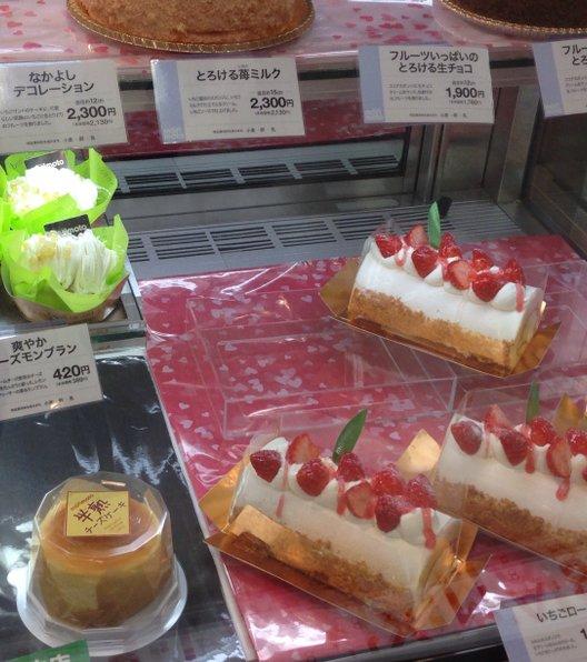 もりもと 札幌エスタ店