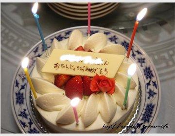 【1日中華街で満喫な誕生日】おすすめケーキのクーポン有りの老舗中華店。その後はJazzバーへ