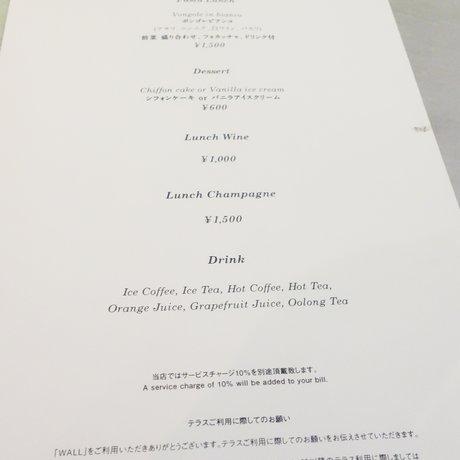 コスチューム ナショナル ウォール 青山店