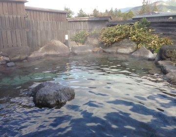 【由布院】由布岳を望む大露天風呂で極上の寛ぎを☆美人の湯と湧水も魅力な良宿【名苑と名水の宿 梅園】