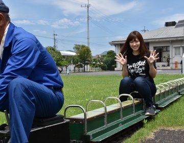 150円で一日遊べる!本物のSLにも乗れちゃう♪常陸大宮市の日本一小さな淡水魚館に行こう!