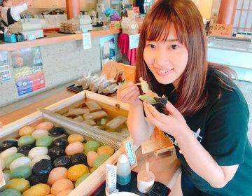 茨城北部「日本一の田舎暮らしのまち」大子町で癒されお泊りプラン☆