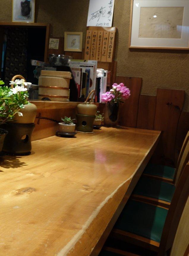 茶香房 長竹