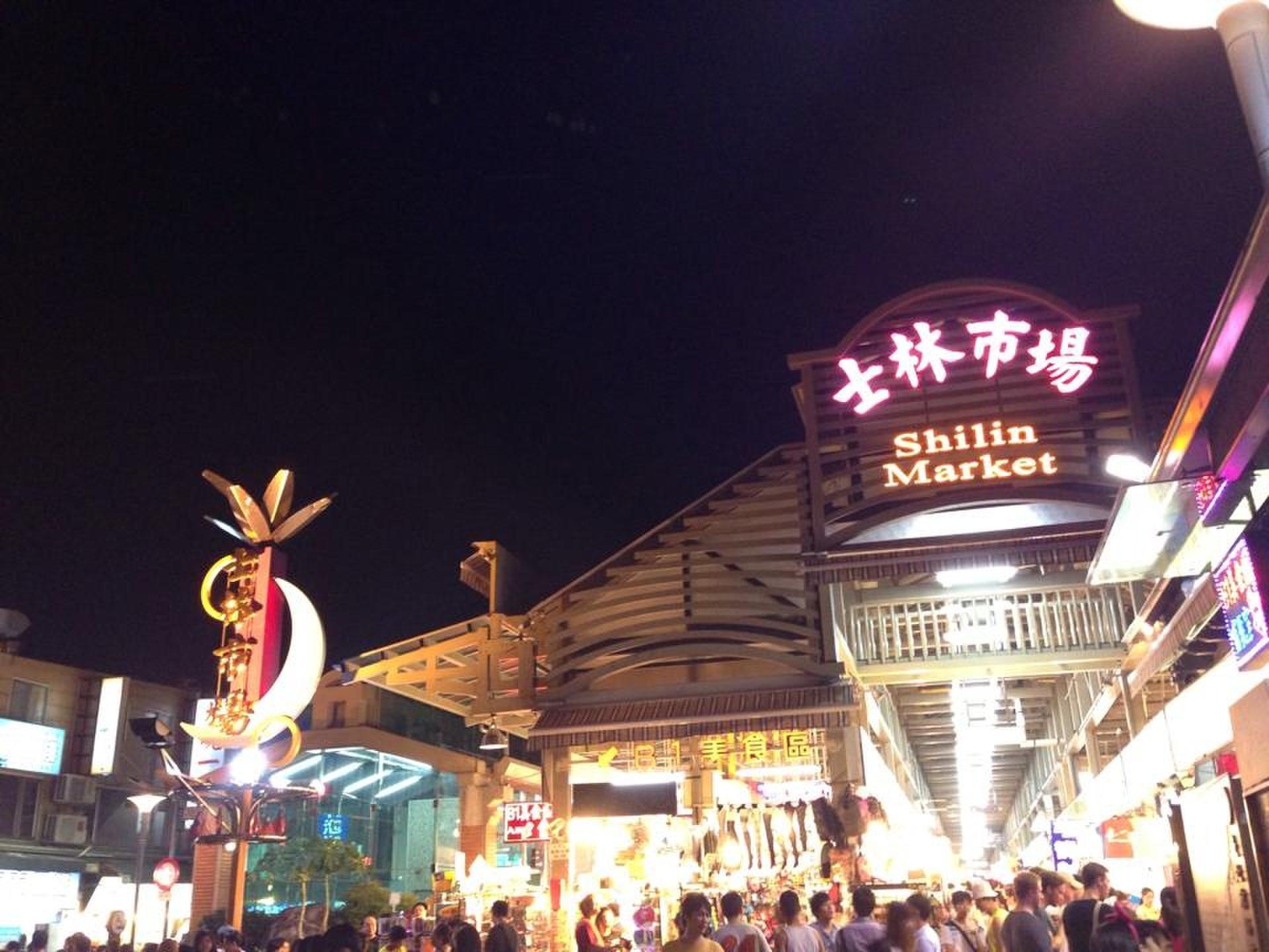 台湾で1番の観光ナイトマーケット「夜市士林」は安くて面白いお祭りスポット!お土産も見つかる!