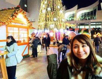 【夜・デート】今年もこの季節がやってきた!夜の梅田でクリスマスマーケットを楽しもう♡