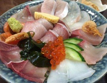 大分の別府温泉「海鮮いづつ」で贅沢海鮮ランチ!980円は安すぎる♡